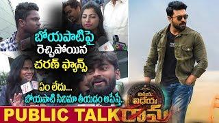 Vinaya Vidheya Rama Movie Public Talk | Ram Charan Fans Fires on Boyapati Seenu | #VVRPublicTalk