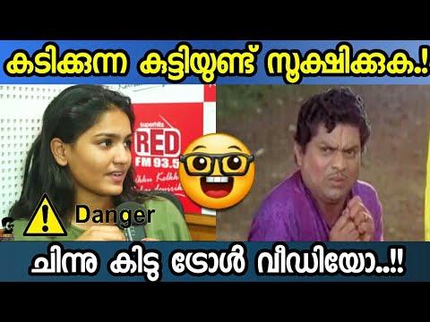 ചിന്നു കടിക്കും | Saniya Iyappan | Red Carpet | Troll Video