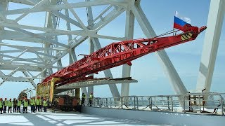 Первый железнодорожный путь Крымского моста состыковали над Керченским проливом