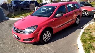 Opel Astra H найкраща машина для Сім'ї, Роботи ,Риболовлі!!!!!! То що доктор прописав!!