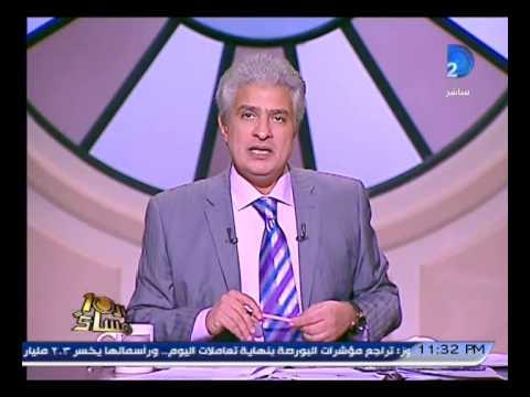 برنامج العاشرة مساء|مع وائل الإبراشى حلقة 1-12-2014