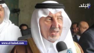 بالفيديو.. الفيصل لـ'صدى البلد': تجربة الفكر العربى تحقق التكامل والريادة للدول العربية 