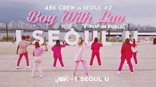[K-POP IN PUBLIC] BTS (방탄소년단) - 작은 것들을 위한 시 (Boy With Luv) Dance Cover in SEOUL by ABK Crew