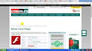 видео Яндекс браузер: как плагин флеш плеер включить?