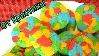 🎨 Цветное 🎈 праздничное 💖 печенье 🍪 Рецепт, рецепты печенья