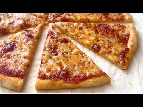 Как приготовить маргариту пиццу в домашних условиях