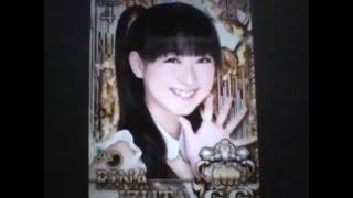 最新コーデで三倉茉奈(30)のタンスの肥やしが生き返る!
