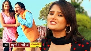 Kutti Chij By Rajesh Singhpuriya || कुत्ती चीज  || Haryanvi Hot Lattest 2015 Songs