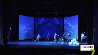 В Одессе представили спектакль по мотивам мультфильма компании «Walt Disney»