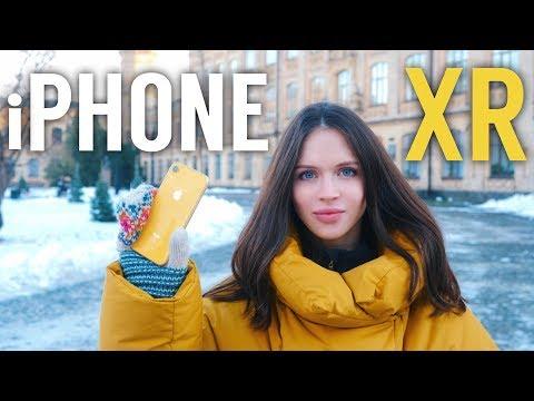IPhone XR - самый стыдный смартфон Apple