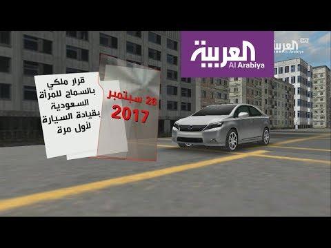 المرأة السعودية.. الرحلة والوجهة  - نشر قبل 16 ساعة