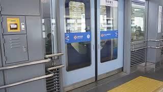 神戸新交通ポートライナー 2020型2020F 市民広場発車