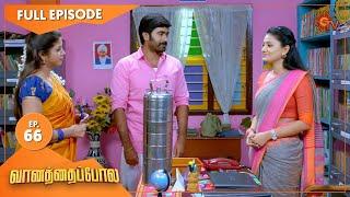 Vanathai Pola - Ep 66 | 04 March 2021 | Sun TV Serial | Tamil Serial