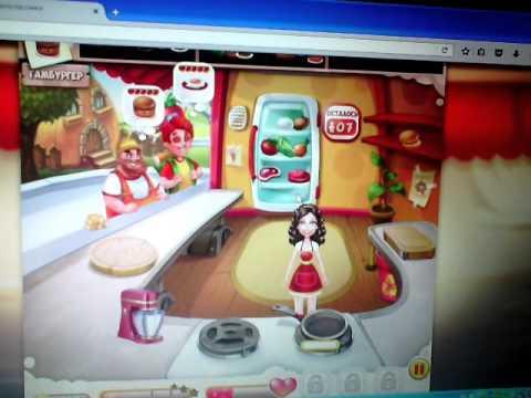 Граю  в  гру  кухня  жизнь  ресторана!!!