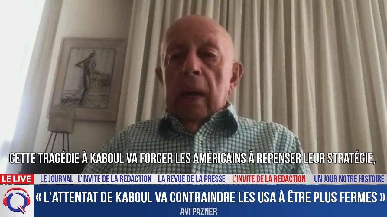 « L'attentat de Kaboul va contraindre les USA à être plus fermes »- L'invité du 27 aout 2021