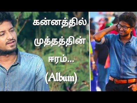 Kannathil Muthathin Eeram Album Song   Chweet Sathish   Love Song