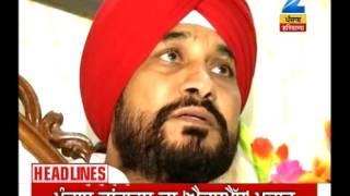 Punjab Live Headlines | Prakash Singh Badal to visit Khadoor Sahib today