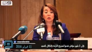 مصر العربية | والي: 2 مليون مواطن تقدموا لمشروع الكرامة والتكافل بالصعيد