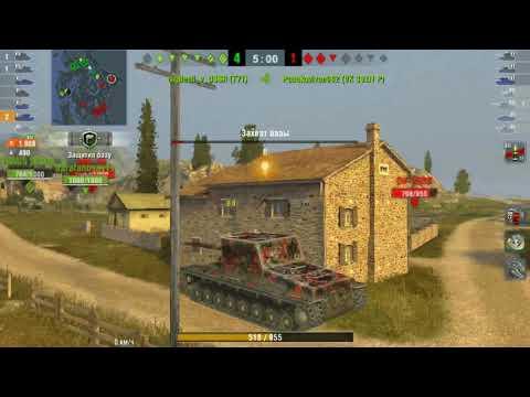 Wot Blitz Су - 100Y Первая степень