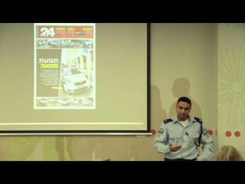 The Next Generation of Customer Services - Israeli Police Dpt: Service to Citizens [Hebrew]