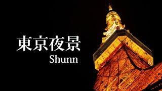 2011年12月21日shunnのライブより「東京夜景」です。