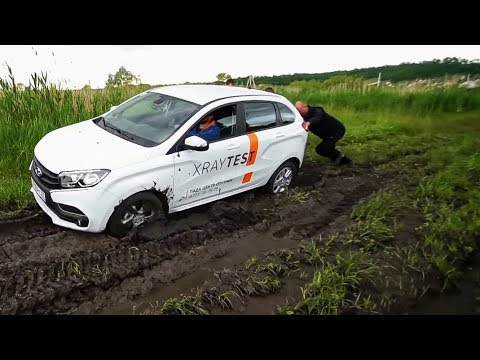 LADA XRAY лучше SUBARU? Геннадич хочет купить XRAY для покатух + Subaru Legacy + Nissan Patrol