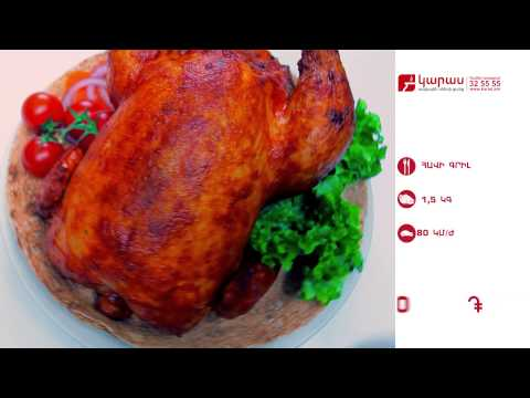 Delivery Chicken Grill From Karas