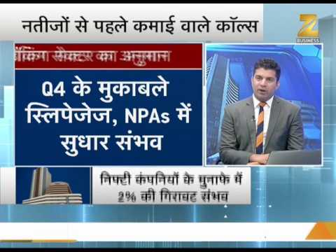 Private Banks can show 22% slide in Q1 net profit | Q1 नतीजे कौन मारेगा बाज़ी ?