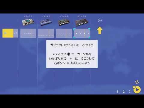 画像2: はじめてのガジェット プレイデモ / KORG Gadget for Nintendo Switch Ver3.1 #GadgetSwitch www.youtube.com