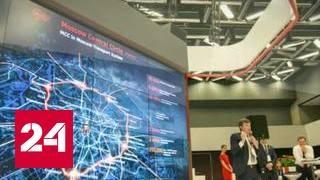 Смотреть видео Москва получила международную премию за развитие транспорта онлайн
