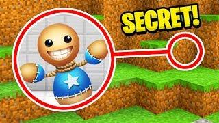 Minecraft : WE FOUND KICK THE BUDDYS SECRET BASE!(Ps3/Xbox360/PS4/XboxOne/PE/MCPE)
