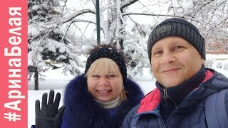 В ХАРЬКОВЕ СНЕЖНАЯ ЗИМА, НА ГОРКУ С ДЕТЬМИ | Arina Belaja