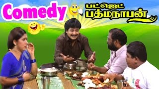 Vivek and Manivannan Comedy | Budget Padmanaban Comedy Scenes | Part 1 | Prabhu | Kovai Sarala