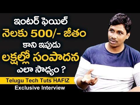 Telugu Tech Tuts Hafiz Inspirational Story | Telugu Tech Tuts Hafiz Latest Interview | Anchor NAG