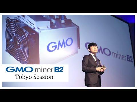 GMO miner B2 - Information session in Tokyo (English audio)