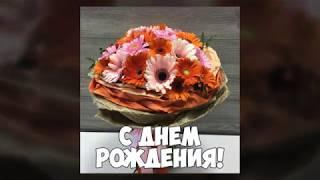 Прикольные стихи с днем рождения женщине (новые)