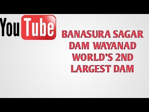 Banasura Sagar Dam Wayanad