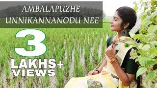 Ambalapuzhe Unnikannanodu Nee | Adhwaitham | Dance Cover | Padma Shalini