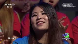 20170914 开门大吉 央视主播康辉的精彩表现