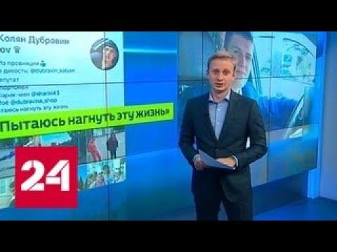 Кировский депутат ради эксперимента бросил в полицейских муляж гранаты