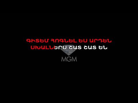 TATUL AVOYAN FT. DJ DAVO ZANGUM EM KARAOKE/INSTRUMENTAL
