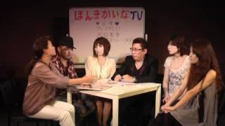 ゲストに岩田亜矢那ちゃんとカメラマンの野本宗太郎さんがお越しになっ...