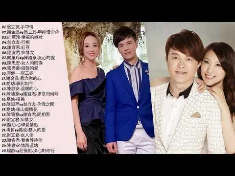 福建歌曲 - 最火闽南语歌曲排行榜 - 福建生活2020年的著名歌曲   2020年的三十首最佳歌曲 - 閩南語歌曲2020年