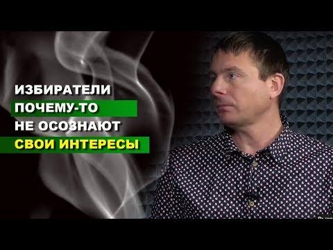 Дмитрий Марунич: Европа