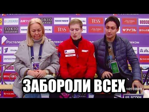 КОГДА ТАКОЕ БЫЛО? ЗАБОРОЛИ ВСЕХ! Мужчины - Rostelecom Cup 2019
