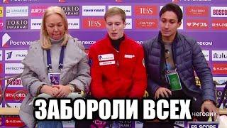 КОГДА ТАКОЕ БЫЛО ЗАБОРОЛИ ВСЕХ Мужчины Rostelecom Cup 2019