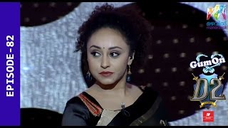 D2 D 4 Dance I Ep 83 Who will make it to the final Super 10? I Mazhavil Manorama