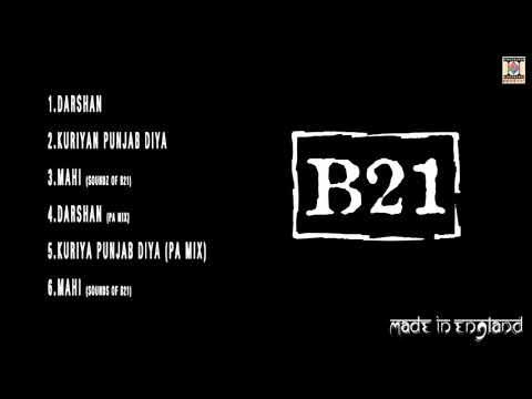 MADE IN ENGLAND - B21 - FULL SONGS JUKEBOX