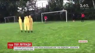 Дієго Марадона показав, як треба бити в  дев'ятку