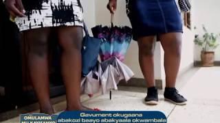 Omulamu: Gavument okugaana abakozi baayo abakyala okwambala thumbnail